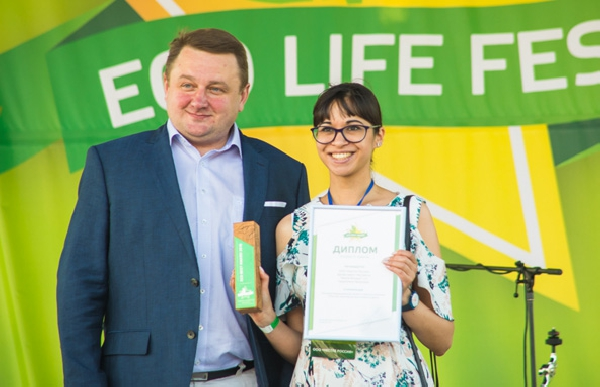 Подведены итоги ECO BEST AWARD - 2018